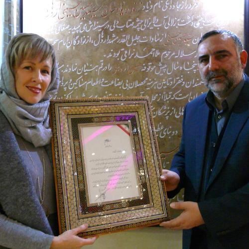 Associate Professor Stephennie Mulder received the World Prize for Book of the Year from the Iranian Ministry of Culture.