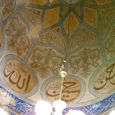 Interior of the shrine of descendant of the Prophet Muhammad Aban ibn Ruqayya